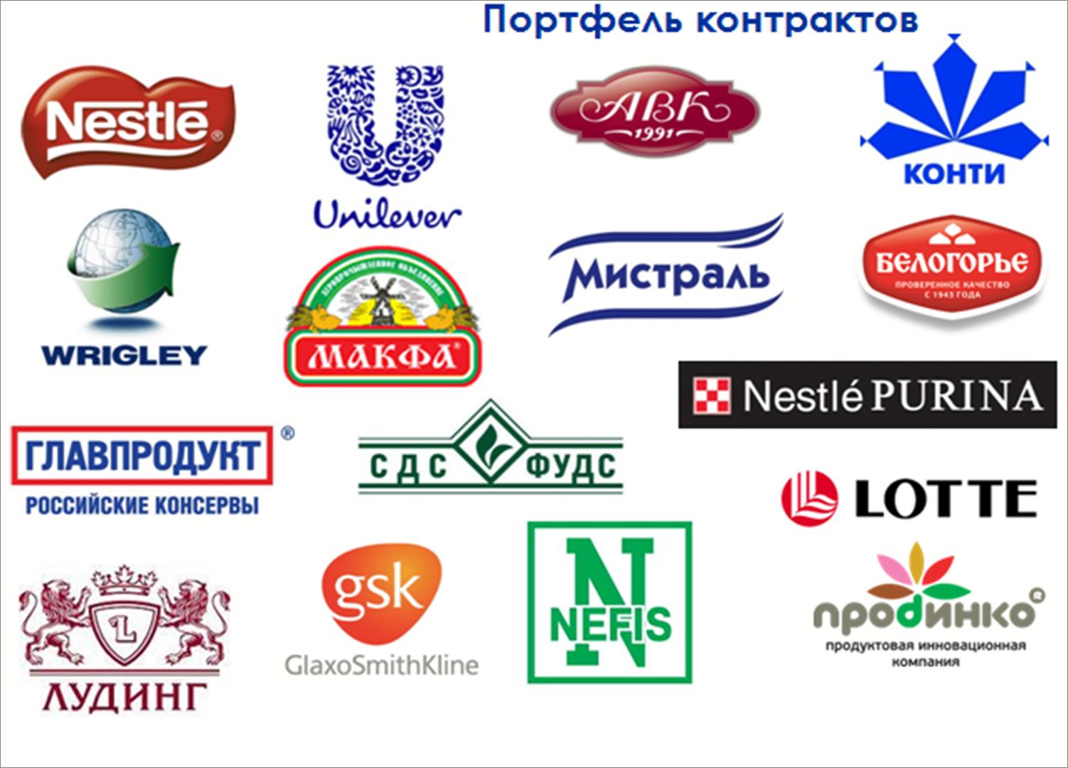 дистрибьютор продуктов здорового питания