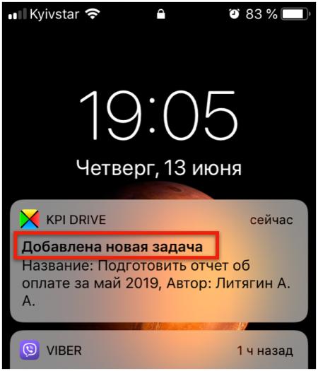 Скриншот 2019-06-13 19.10.59