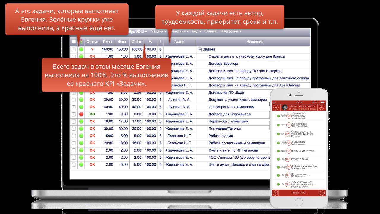 Скриншоты программы и моб..002