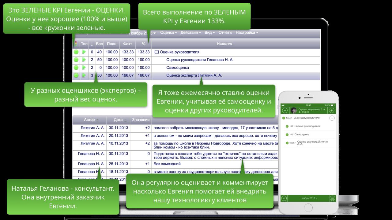 Скриншоты программы и моб..003