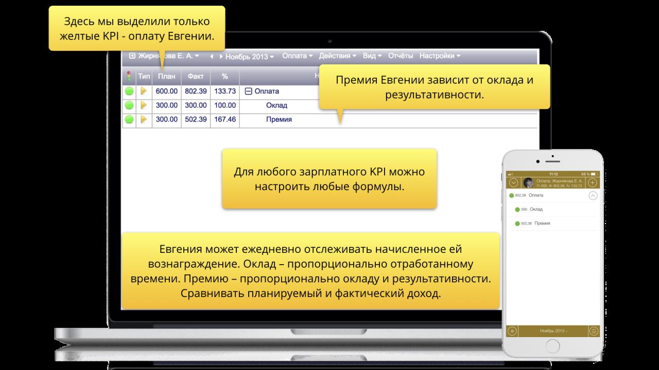 Скриншоты программы и моб..004