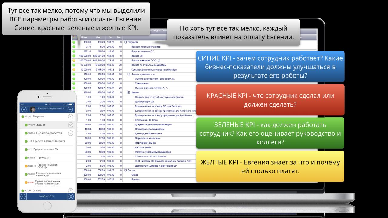 Скриншоты программы и моб..005